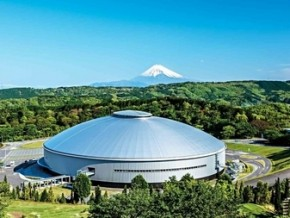 UCI World Cycling Center: a k�z�ppontban Jap�n